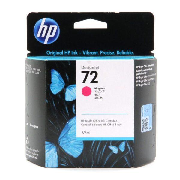 Tusz HP 72 | C9399A