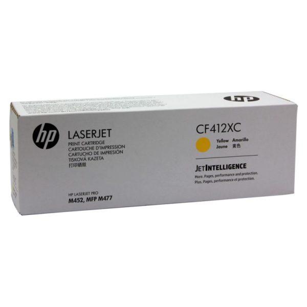Toner HP 410XC | CF412XC