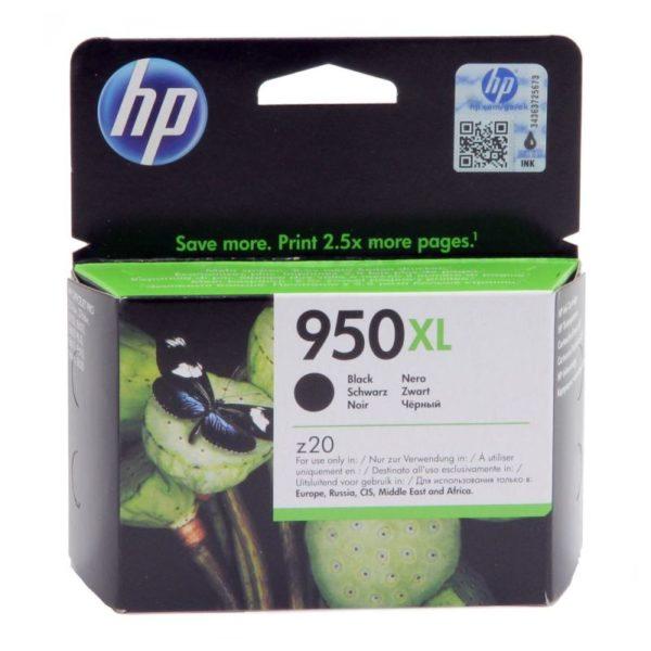 Tusz HP 950XL   CN045AE