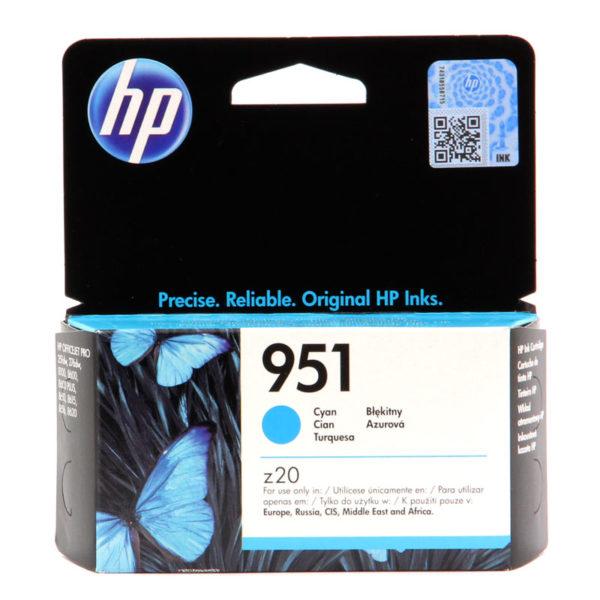 Tusz HP 951 | CN050AE