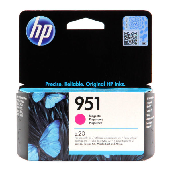 Tusz HP 951 | CN051AE