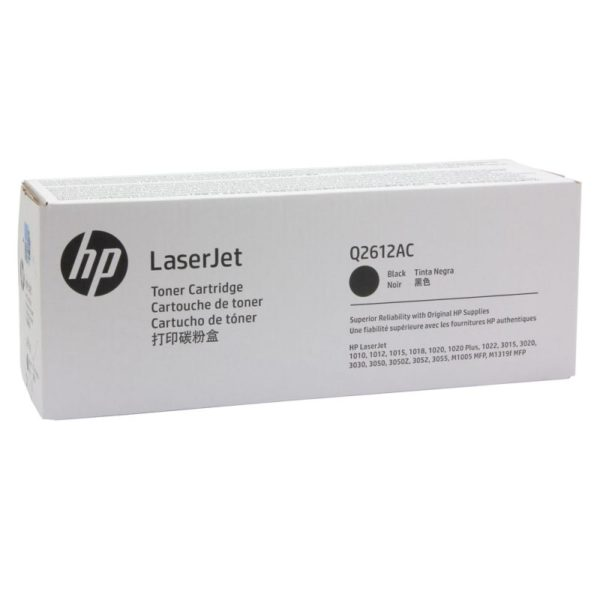 Toner HP 12A | Q2612AC