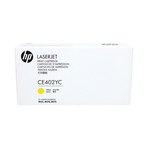 Toner HP 507AC | CE402YC