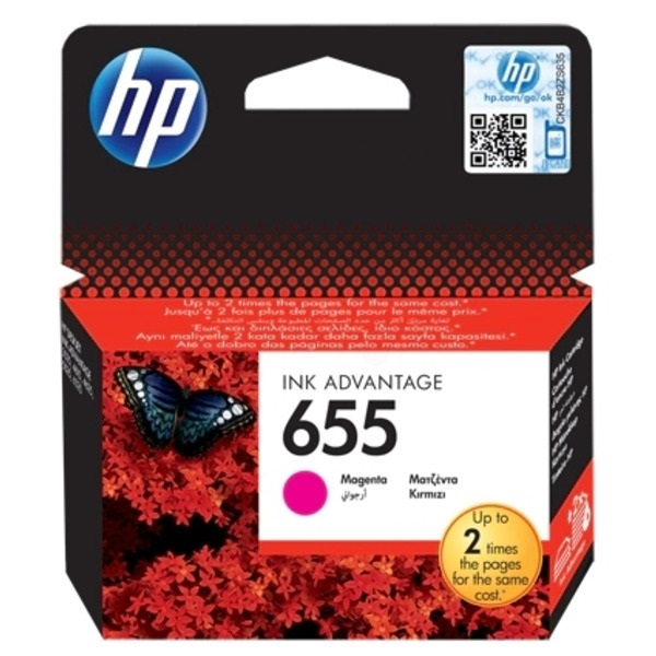 Tusz HP 655 | CZ111AE