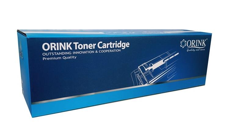 Toner zamiennik HP 203X | CF541X